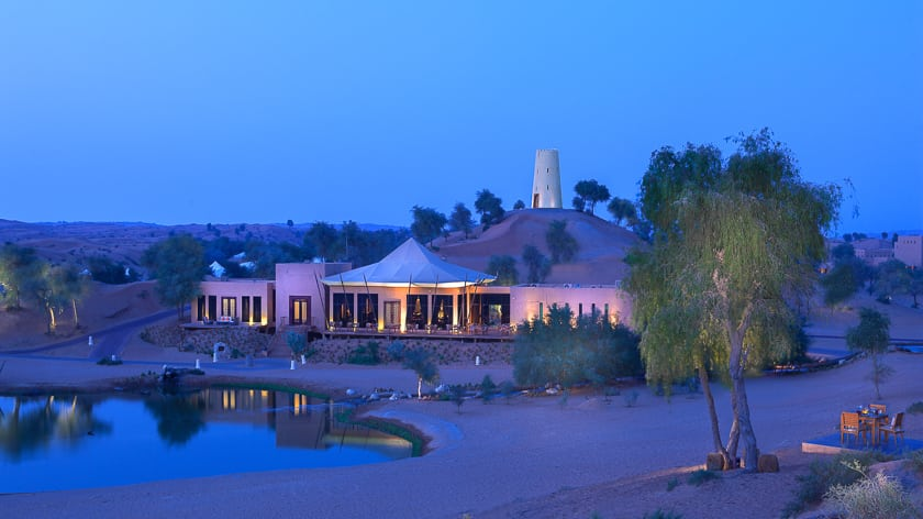 The Ritz Carlton Ras Al Khaimah, Al Wadi Desert, Safran Exterior