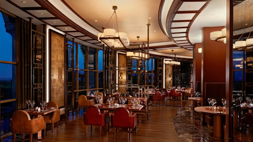 Waldorf Astoria Ras Al Khaimah, Lexington Grill