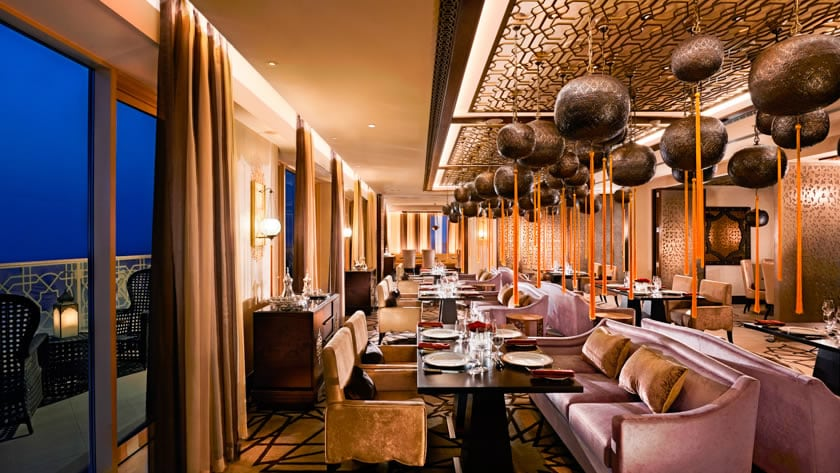 Waldorf Astoria Ras Al Khaimah, Marjan